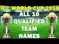 Icc world cup 2019 qualified teams | ALL 10 QUALIFIED TEAMS NAMES