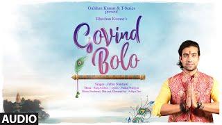 Govind Bolo Full Audio | Jubin Nautiyal | Raaj Aashoo | Aditya D, Pankaj N | Bhushan Kumar