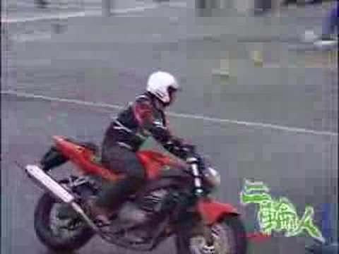 MotorCycle Gymkhana