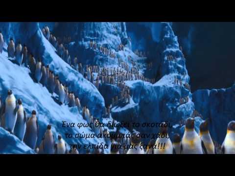 Happy Feet 2 Bridge Of Light in Greek and...