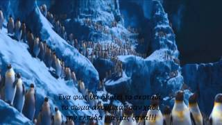 Happy Feet 2 Bridge Of Light in Greek and Greek subtitles!!! HD