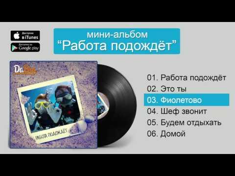MONATIK - Кружит - скачать бесплатно mp3