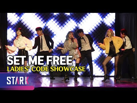 Title Song 'SET ME FREE', LADIES' CODE Showcase ('레트로 장인' 레이디스 코드, 타이틀곡 'SET ME FREE')