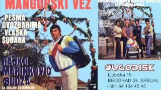 Ansambl Rajka Marinkovica Budze - Sest drugara - (Audio 1985)