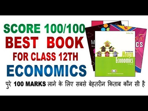 BEST BOOK OF ECONOMICS FOR CLASS 12 |