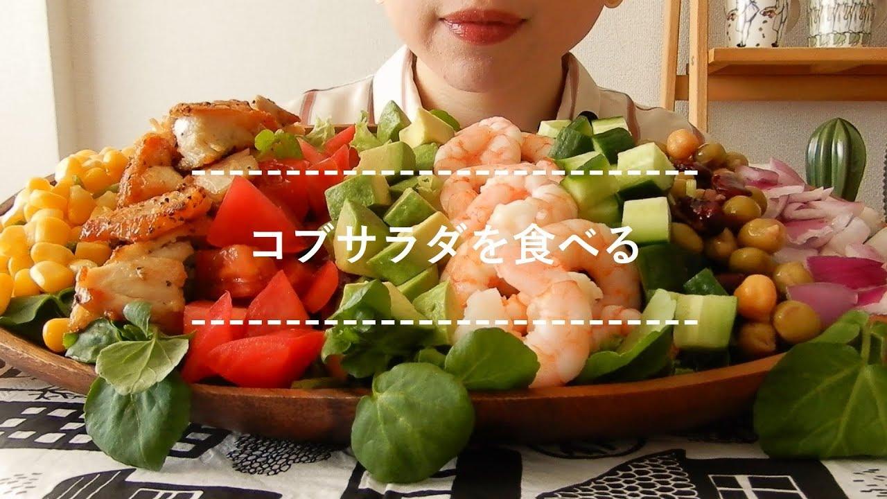 たぬき ハナメ Yahoo! JAPAN