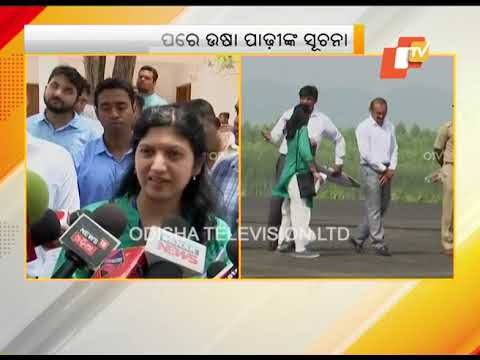 Jeypore airport's construction work to be completed within 3 months