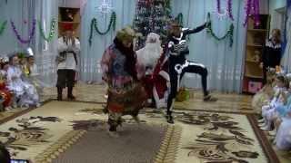 Танец Кащея и бабы Яги