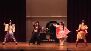 2013/8/31 13時~ 第八回信長うつけ祭 第2部 歌謡ショー 絆組 岐阜城盛...