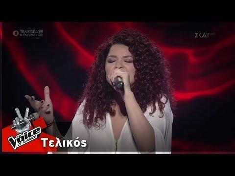 Ελπίδα Γαδ - Αγάπη (Πόσο πολύ σε αγάπησα) | Τελικός | The Voice of Greece