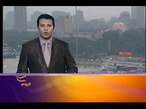 تشاهدون الآن على برنامج اليوم على قناة الحرة