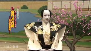 34年ぶりの通し上演で明らかになる石川五右衛門の数奇な運命を描いた決...