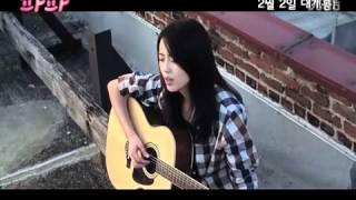 • Little Girl Dreams • - Papa Scene - Go Ara Song + Trailer -
