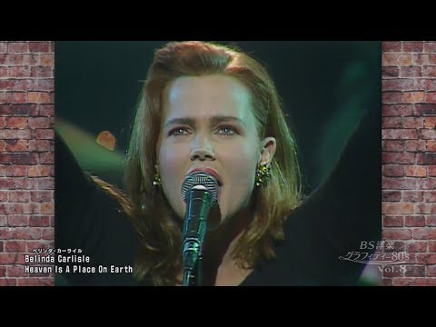 Belinda Carlisle - Heaven is a Place on Earth (The Prince's Trust Concert 1988) HD