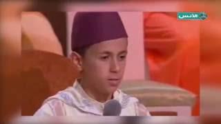 قراءة مميزة للطفل المغربي مروان رسين