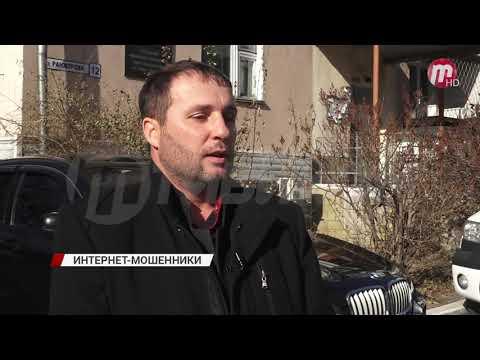 Жителя Улан-Удэ обманули при покупке шины в интернете