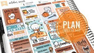 Plan With Me: Autumn Emoti Mini Kit!