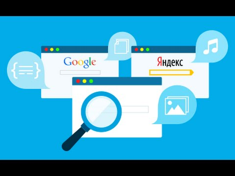 Эффективный поиск информации в Интернете [GeekBrains]