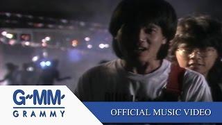 บังเอิญติดดิน - อัสนี โชติกุล,วสันต์ โชติกุล【OFFICIAL MV】