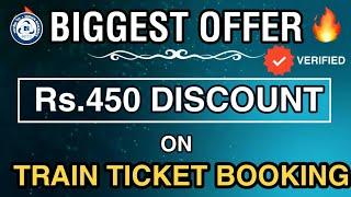 Online Train Ticket Booking | ₹450 Discount on Online Railway Ticket | IRCTC Cashback Offer | V Talk