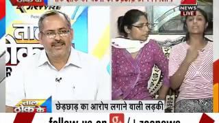 Was the Tilak Nagar incident real or just a publicity stunt?