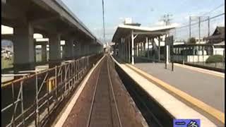 京都駅-福知山駅 電化前の山陰本線 Kyoto to Fukuchiyama before electrification