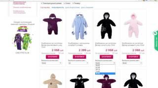 Демисезонные комбинезоны для новорожденных(Демисезонные комбинезоны для новорожденных http://u.to/demisezonnye-kombinezony-dlja-novorozhdennykh-na-osen/F_iwDA., 2015-10-13T13:08:32.000Z)