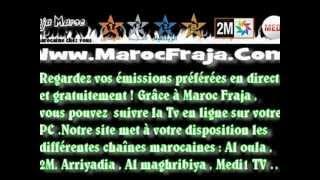 Toutes les chaines Marocaines en ligne