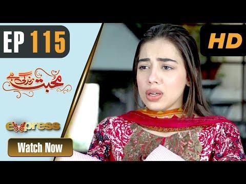 Mohabbat Zindagi Hai - Episode 115 - Express Entertainment Dramas