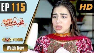 Pakistani Drama | Mohabbat Zindagi Hai - Episode 115 | Express Entertainment Dramas | Madiha