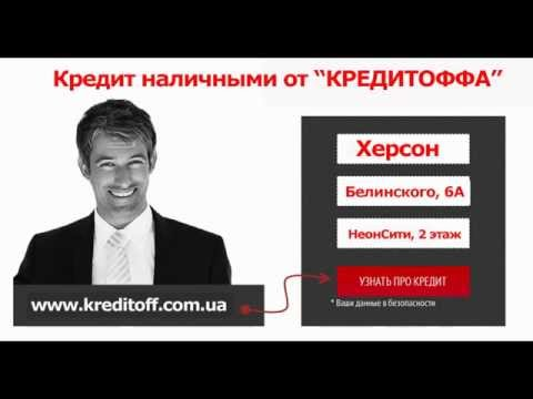 Кредиты онлайн в Казахстане