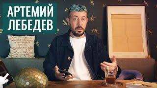 Артемий Лебедев и его типы vs. Ирина Шихман (осторожно: разрыв шаблона!)