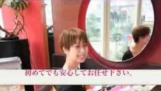 金沢市 美容院 katzhairのプロモーションです。とても明るいスタッフば...