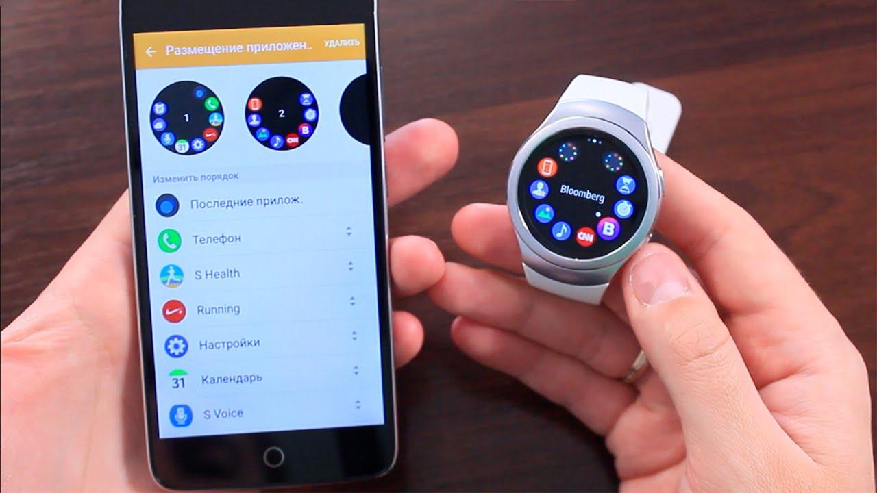 Samsung Gear S2 Распаковка | Комплектация | Первые Впечатления