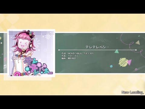 Love Live School Idol Festival All Stars Teletelepathy (Hard) 2D Gameplay.