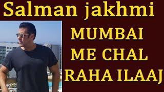 Salman jakhmi : mumbai se chal raha ilaaj | Spicy Bollywood
