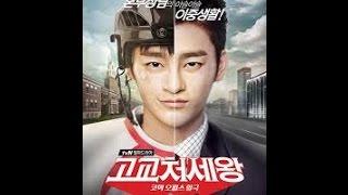 Video King Of Highschool Review / AsiaReviewTV download MP3, 3GP, MP4, WEBM, AVI, FLV Maret 2018