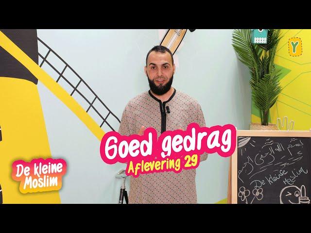 De kleine Moslim aflevering 29 | Goed gedrag