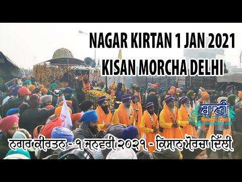 Nagar-Kirtan-At-Kisan-Morcha-Delhi-On-New-Year-1-Jan-2021