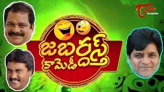 Jabardasth Telugu Comedy | Back to Back Telugu Comedy Scenes | 44