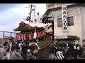 2006.10.14 橋本駅前だんじりパレード 練り 1番 古佐田