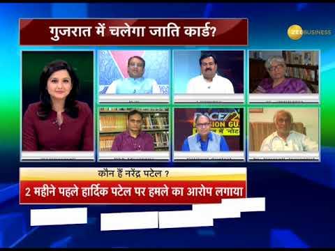 BSBD: Is brand Modi still intact in Gujarat? | क्या गुजरात में ब्रैंड मोदी अभी भी बरक़रार है?