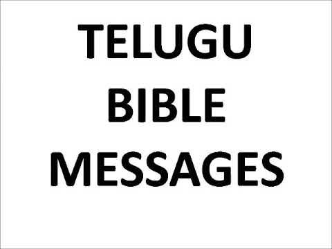 TELUGU BIBLE MESSAGES