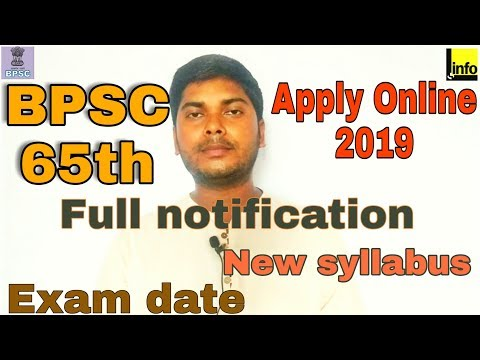 Bpsc 65th apply online form 2019!Bpsc 65th notification!Bpsc new syllabus