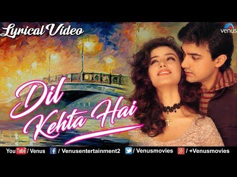 Dil Kehta Hai Chal Unse Mil - LYRICAL VIDEO | Aamir Khan & Manisha Koirala | 90's Best Romantic Song