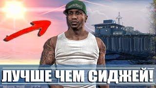 GTA 5 - КРУТАЯ ПАСХАЛКА НА СИДЖЕЯ В СЮЖЕТНОЙ МИССИИ [ЛУЧШЕ ЧЕМ СИДЖЕЙ]