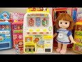 Baby doll and drinks vending machine toys play baby Doli house