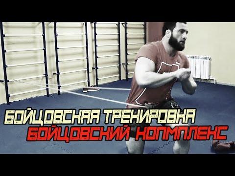 Мма Видео Боев -