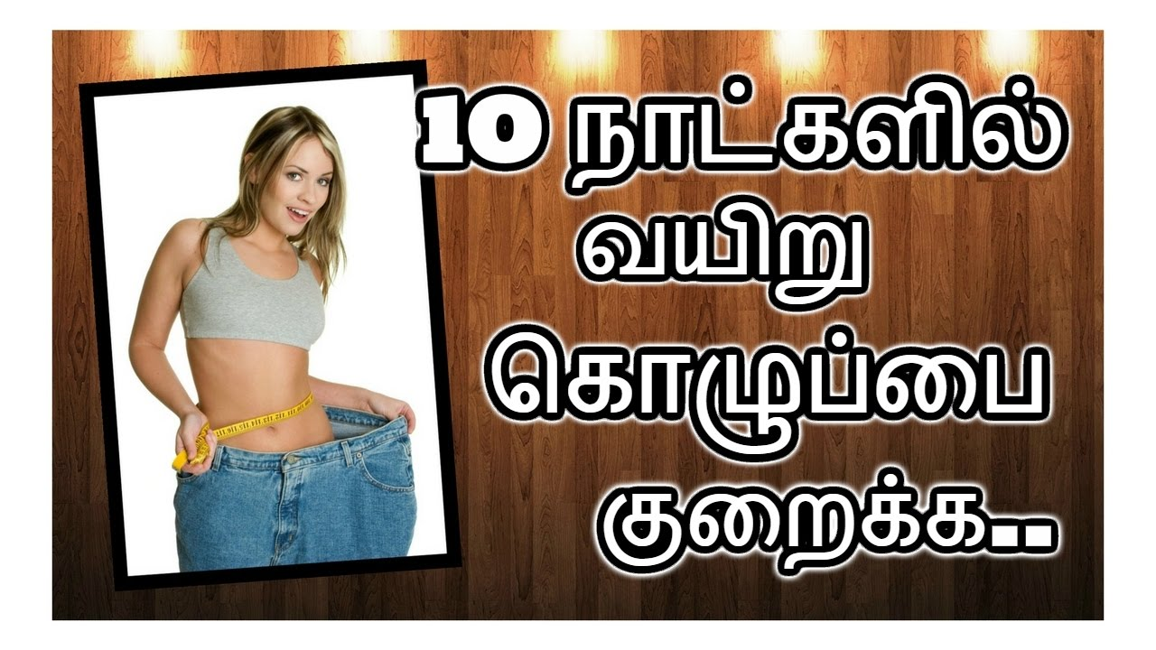 Top 10 Things That Burn Fat