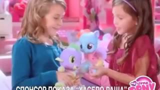 Встречайте My Little Pony Малыш Спайк, Радуга и Пинки Пай! Литл Пони!(Малютка пони My Little Pony (Май Литл Пони) - такая милая, такая мягкая! Она очень хочет дружить с тобой! Подари ребе..., 2014-08-26T19:34:04.000Z)
